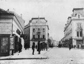 """Beograd uoči Prvog svetskog rata: Miran i dostojanstven, a onda """"pod austrijskim mecima"""""""