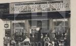 Beogradske priče: Starinski pogled na gradske izloge