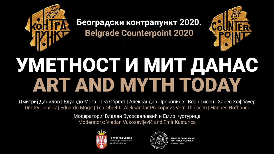 Beogradski kontrapunkt 2020 – Umetnost i mit danas
