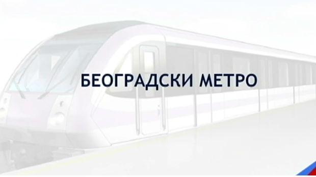 Beogradski metro – koliko je koraka do prvog koraka?