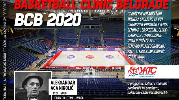 Beogradski seminar košarkaških trenera odložen za jesen