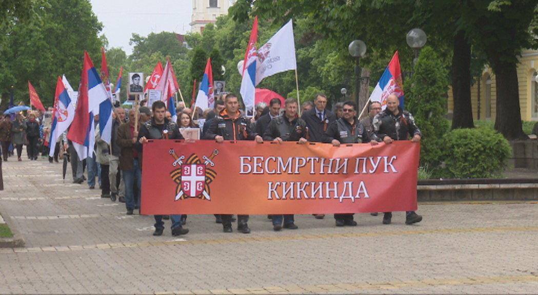 Besmrtni puk Srbije svečanom pesmom obeležio 76. godišnjicu pobede nad fašizmom (VIDEO)