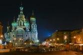 Besplatna kastracija za neverne muževe: Reklama razljutila stanovnike Sankt Peterburga