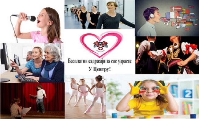 Besplatni programi za decu i odrasle u Rakovici