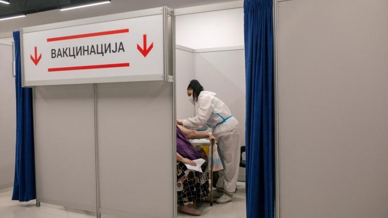 Bez plana za treću dozu vakcine u Srbiji