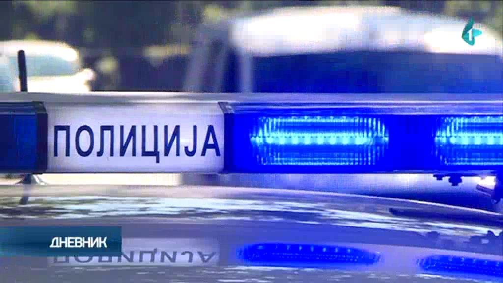 Bežeći od policije potegli i oružje, policija uzvratila hicima upozorenja