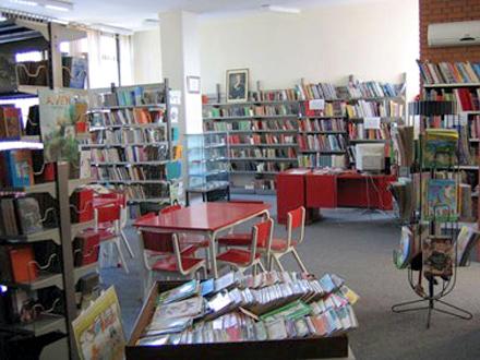 Biblioteka slavi 142. rođendan
