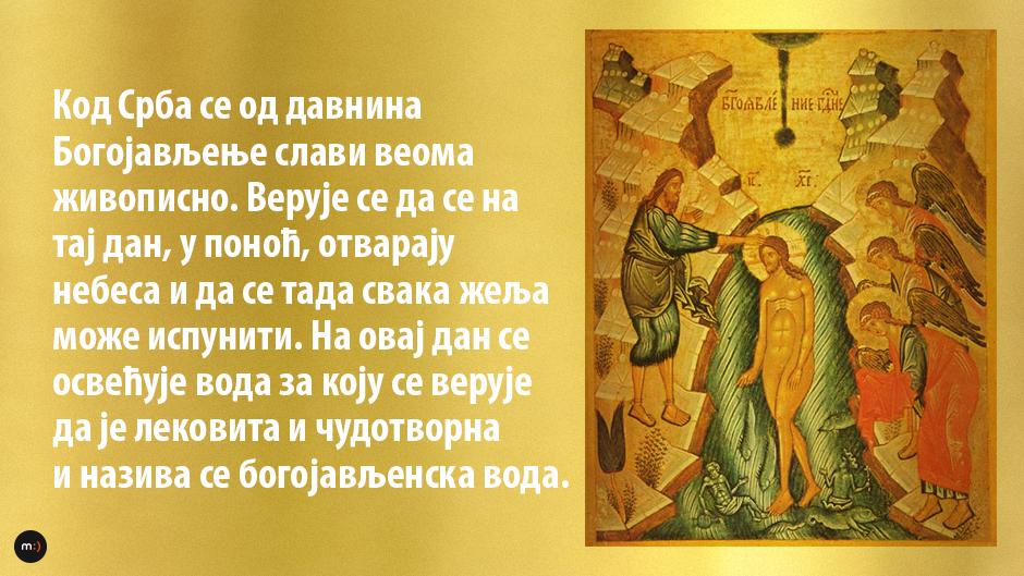 Bog se javi: Danas se pliva za Časni krst (FOTO)