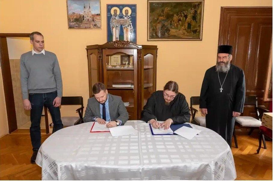 Bogoslovija dobila  deset računara, ozvaničena saradnja sa Opštinom Sremski Karlovci