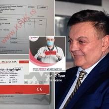 Bojic za Dedinje nabavio nepouzdane testove na koronavirus od biznismena osumnjicenog za kriminal