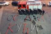 Bokser Nikolić: Mi smo tu, na braniku otadžbine, vi samo ostanite kod kuće