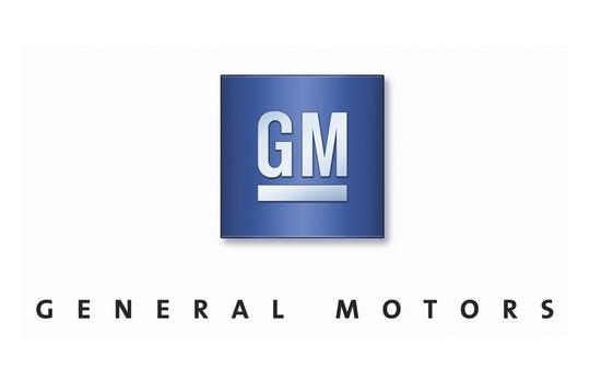 Bolji kvartalni profit GM-a uprkos štrajku