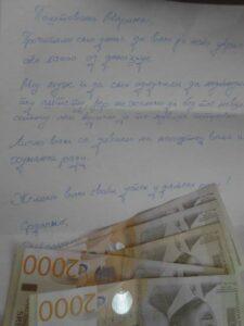 Bračni par nadoknadio ukradeni novac za lečenje dece