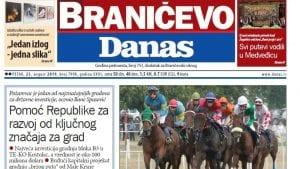 Braničevo – 23. avgust 2019.