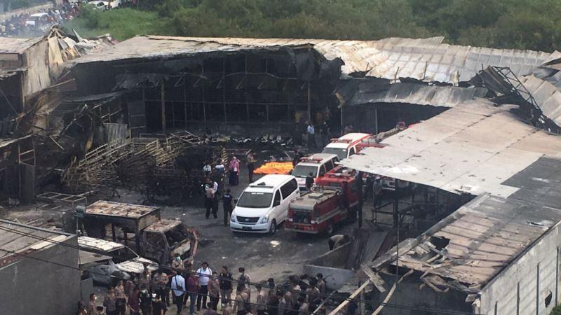 Brazil: U eksploziji u fabrici čelika 30 ljudi povrijeđeno