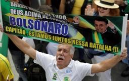 Brazil: pristalice predsednika Bolsonara demonstriraju mu podršku na ulicama