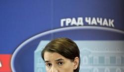 Brnabić: Odluka čelnika Srpske liste je odgovorna