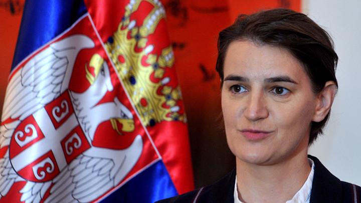 Brnabić: Srbija će biti spremna za EU do 2020. godine