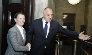 Brnabić i Borisov: Odlični odnosi sa Bugarskom, podrška Sofije evropskom putu Srbije
