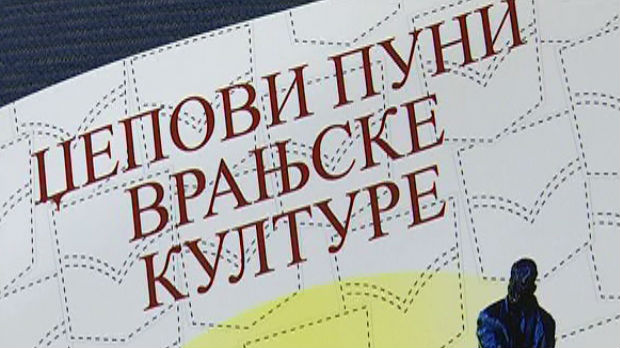 Brošura o znamenitostima Vranja