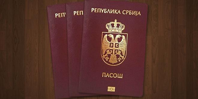 Brže do novog pasoša u slučaju krađe ili gubitka