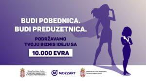 Budi pobednica, budi preduzetnica: Više od sto žena konkurisalo za 10.000 evra
