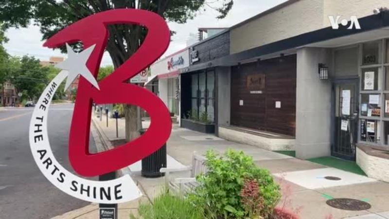 Buđenje malih biznisa u okolini Vašingtona