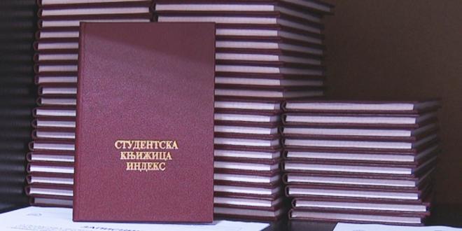 Budući brucoši Prištinskog univerziteta u Kosovskoj Mitrovici na budžetu Vlade Srbije