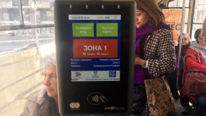 Bus-plus kartica se produžavaju automatski