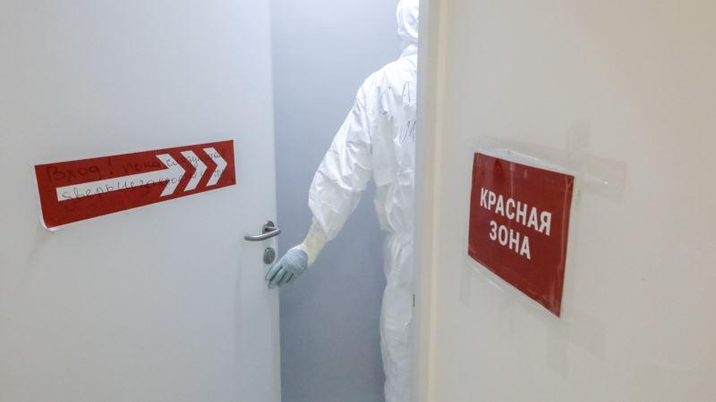 COVID-19 u Rusiji:  Lekari za javnost i crvenu zonu