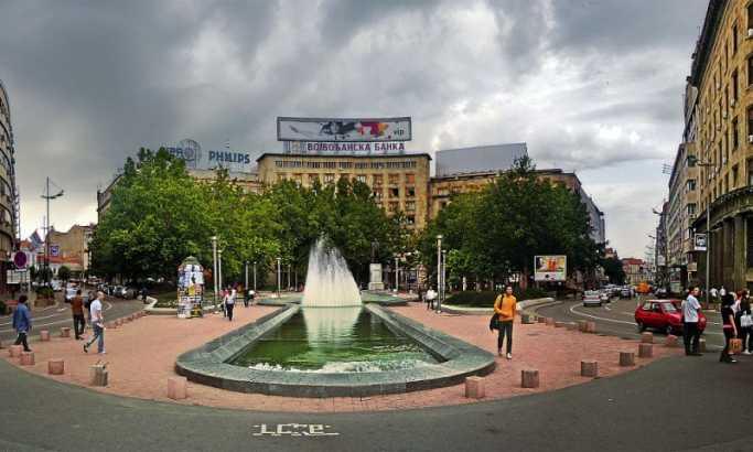 Резултат слика за centar beograda