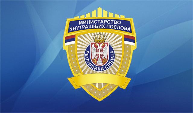 Dan Ministarstva unutrašnjih poslova i policije