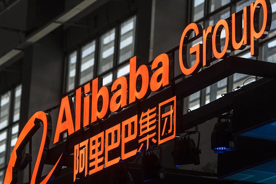 Cilj 15 milijardi dolara: Alibaba izlazi na Hongkonšku berzu