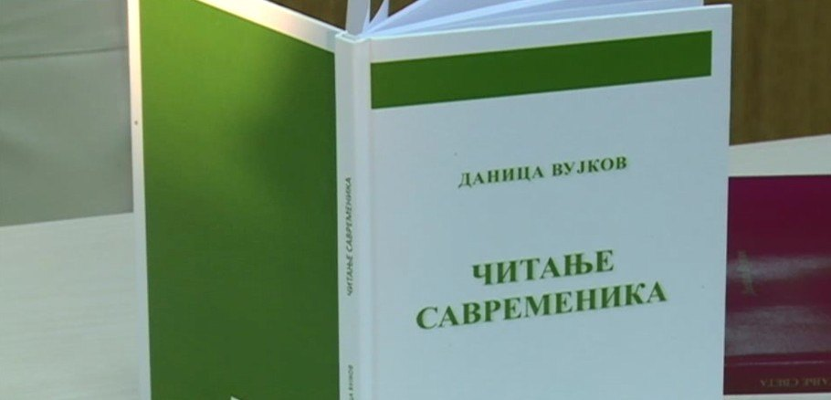 Čitanje savremenika Danice Vujkov