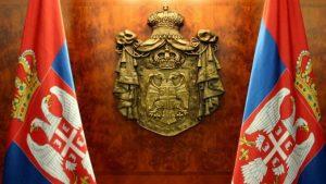 Civilno društvo zahteva hitno povlačenje nacrta novog Zakona o parničnom postupku