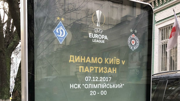 Članovi Partizanove ekspedicije pretučeni u Kijevu