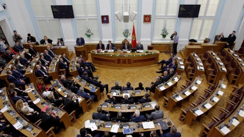Crna Gora: DPS bojkotuje rad parlamenta