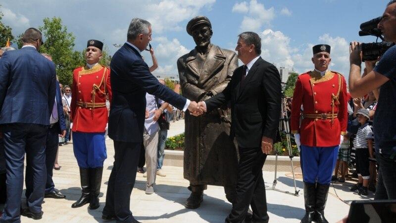 Crna Gora: Priveden osumnjičeni za skrnavljenje spomenika heroju Čupiću