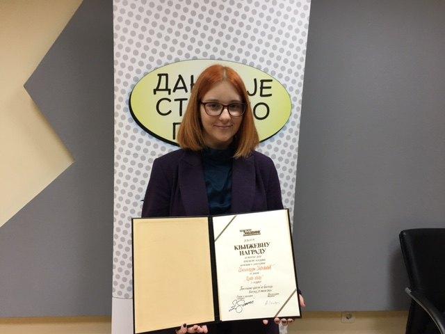 Crna ptica Aleksandre Jovanović osvojila nagradu Politikinog Zabavnika