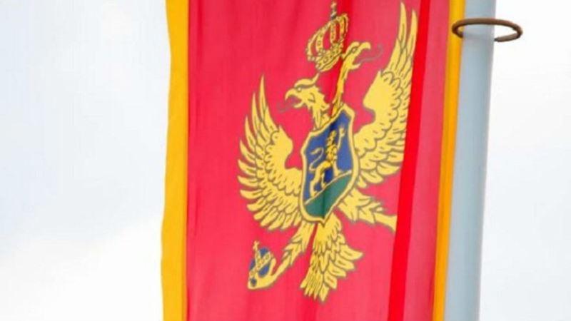 Crnogorsko ministarstvo osudilo incident ispred počasnog konzulata na Floridi