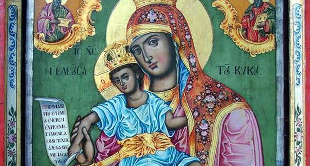 Čudotvorna ikona Bogorodica Kikoska iz Mušutišta