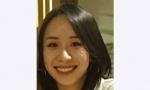 DA LI STE JE VIDELI: Nestala Kineskinja na području Bajine Bašte