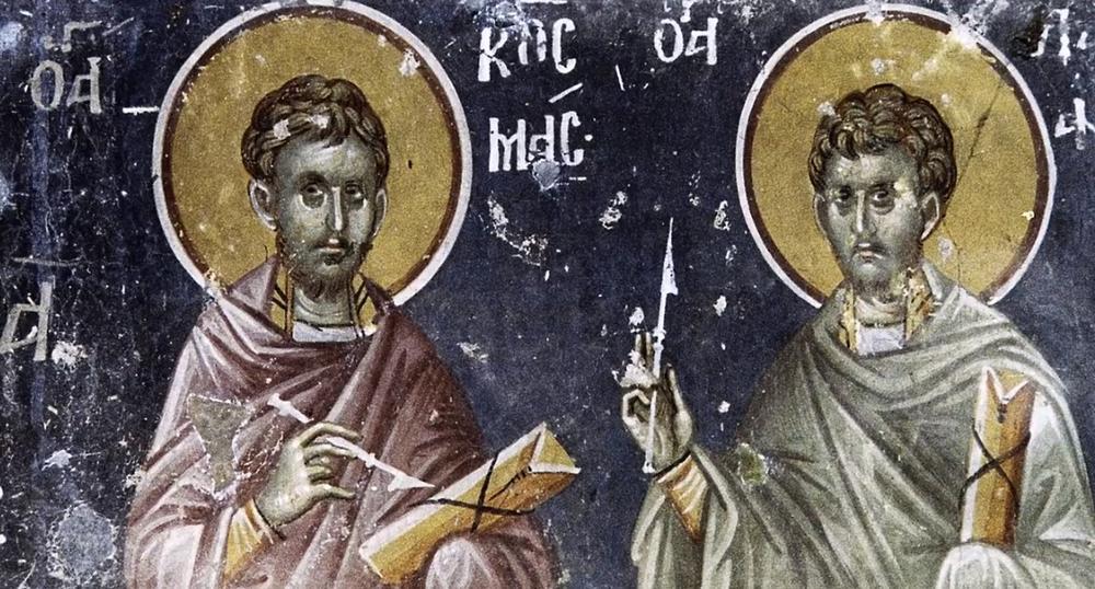 DANAS JE VELIKI PRAZNIK, SLAVIMO SVETE VRAČE KOZMU I DAMJANA: Na ovaj dan Srbi se mole za zdravlje najmilijih! Bol nestaje posle ove molitve