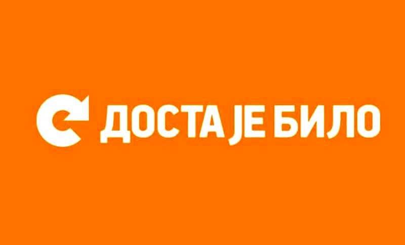 DJB će učestvovati u razgovorima sa i bez evropskih posrednika