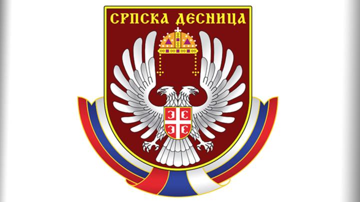 DOČEKANE MNOGOBROJNE ZVANICE: Otvorene nove kancelarije Srpske Desnice u Novom Sadu! (VIDEO)