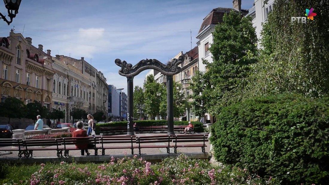 DOPISNICA IZ BANATA - Ljubomir Živkov: Novi Sad