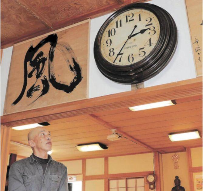 DRUGA ŠANSA: Sat koji je stao posle cunamija u Japanu, počeo ponovo da kuca 10 godina kasnije, posle novog zemljotresa