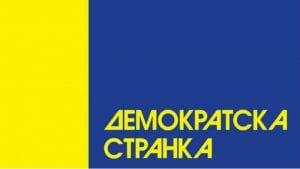 DS: Protest nije nasilje opozicije