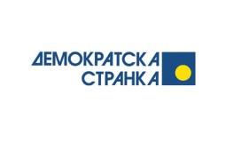 DS: Smena Miodraga Stojkovića direktno mešanje politike u nauku