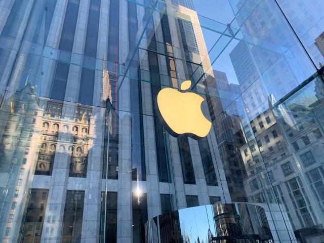 Da li biste išli u Apple Dom zdravlja?
